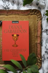 books_home_5